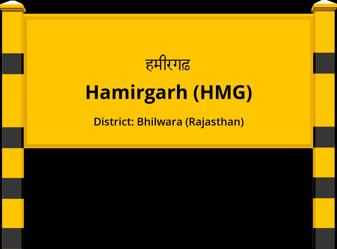 Hamirgarh (HMG) Railway Station
