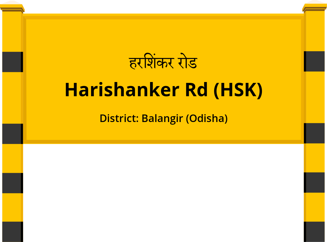 Harishanker Rd (HSK) Railway Station