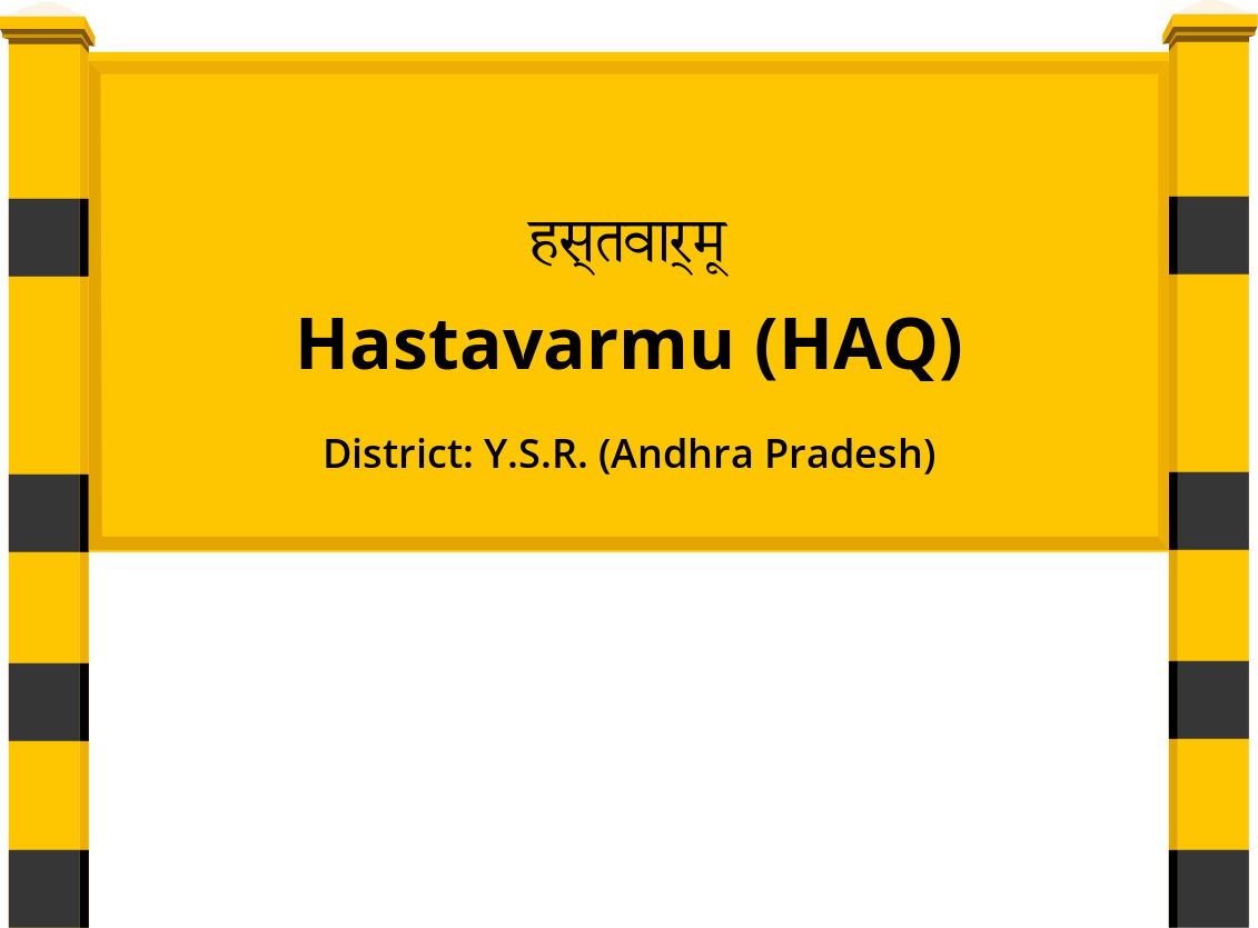 Hastavarmu (HAQ) Railway Station