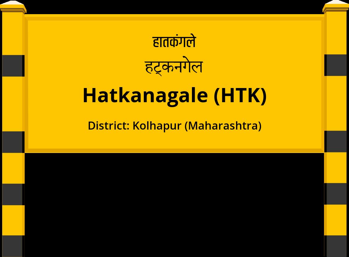 Hatkanagale (HTK) Railway Station