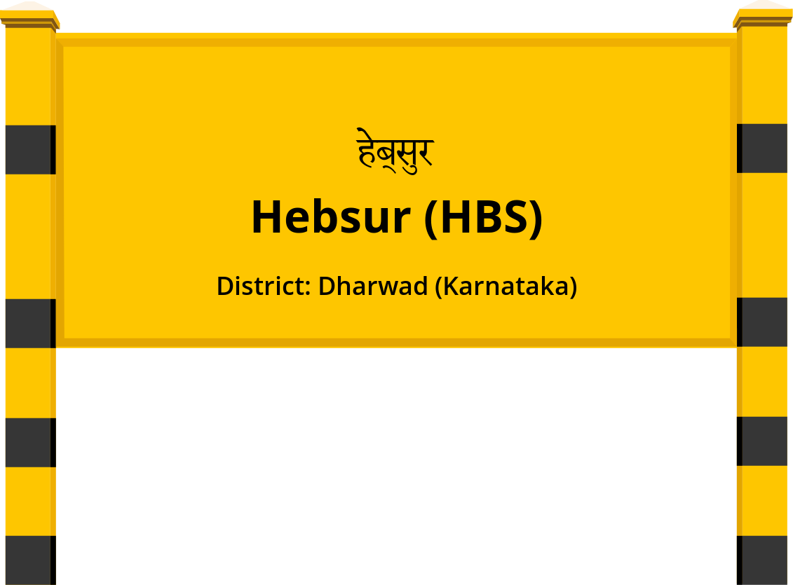 Hebsur (HBS) Railway Station