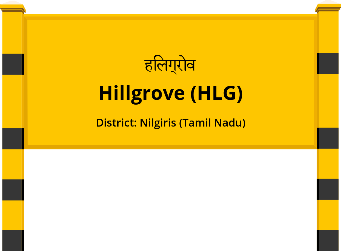 Hillgrove (HLG) Railway Station