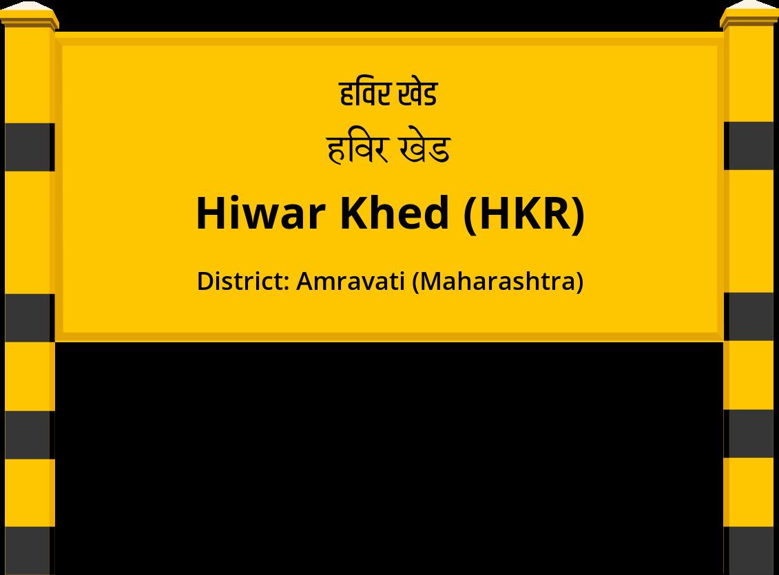 Hiwar Khed (HKR) Railway Station