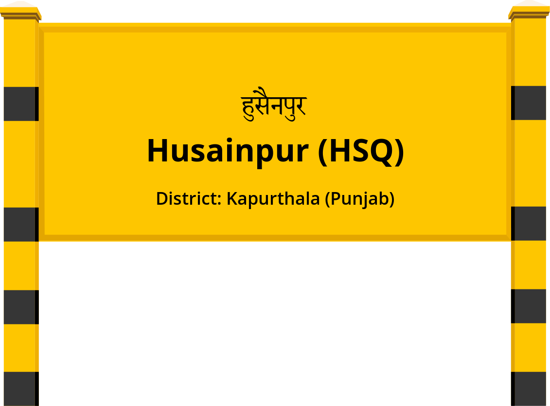 Husainpur (HSQ) Railway Station