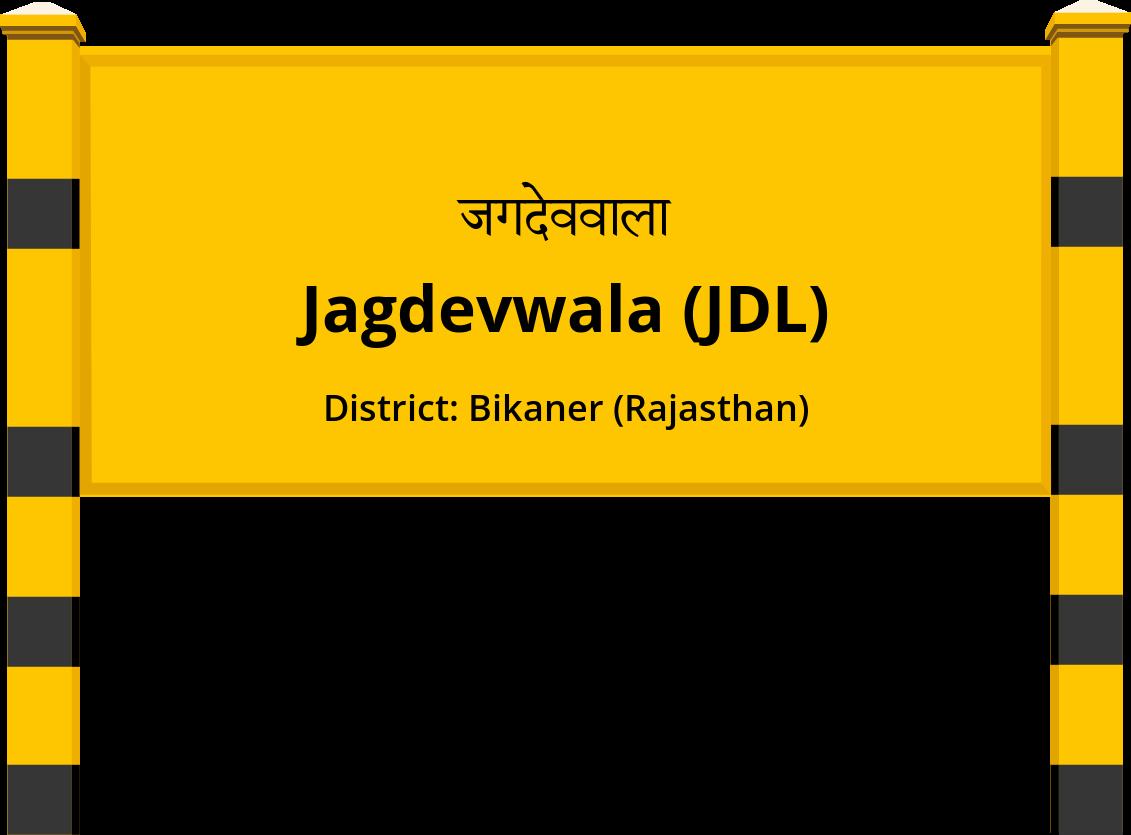 Jagdevwala (JDL) Railway Station