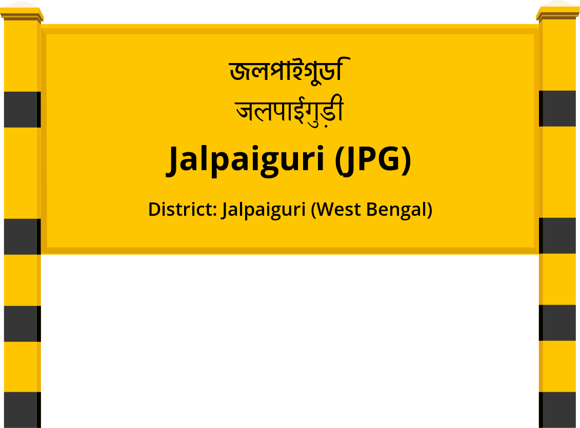 Jalpaiguri (JPG) Railway Station