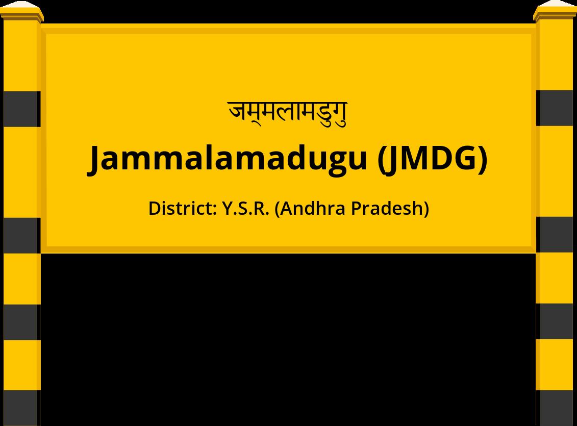 Jammalamadugu (JMDG) Railway Station