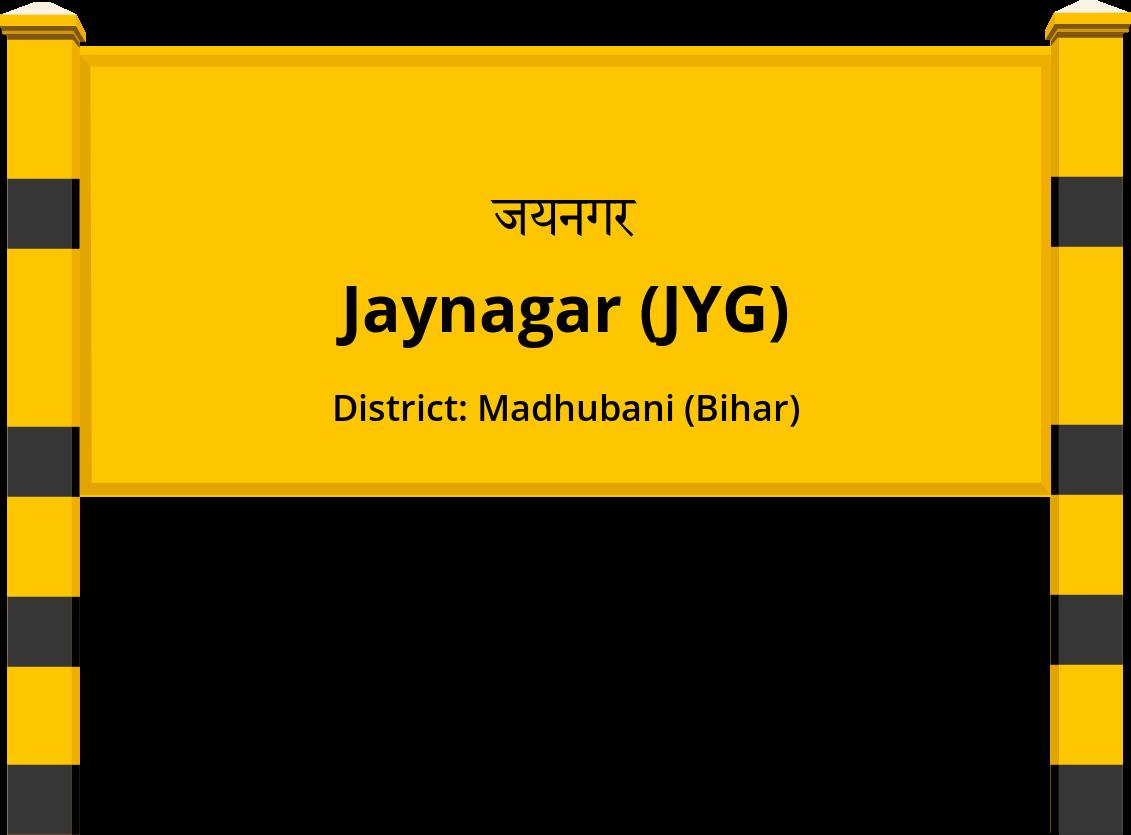 Jaynagar (JYG) Railway Station