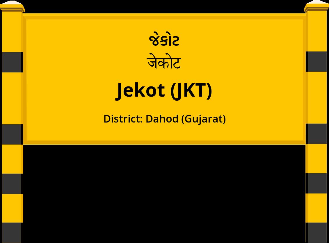 Jekot (JKT) Railway Station