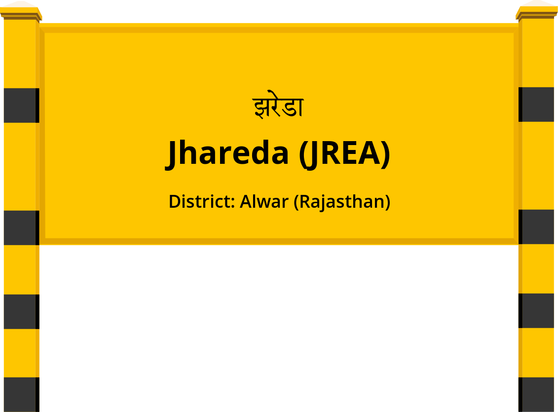 Jhareda (JREA) Railway Station