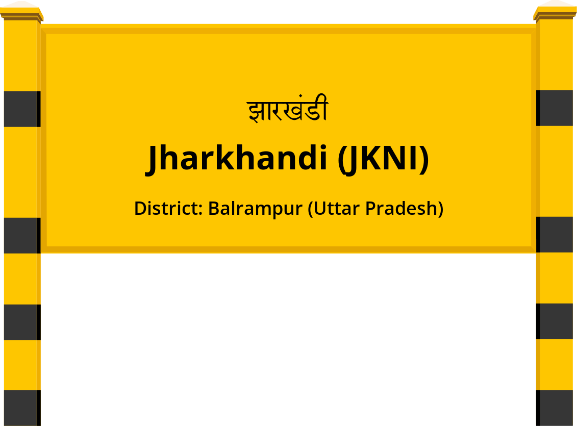 Jharkhandi (JKNI) Railway Station