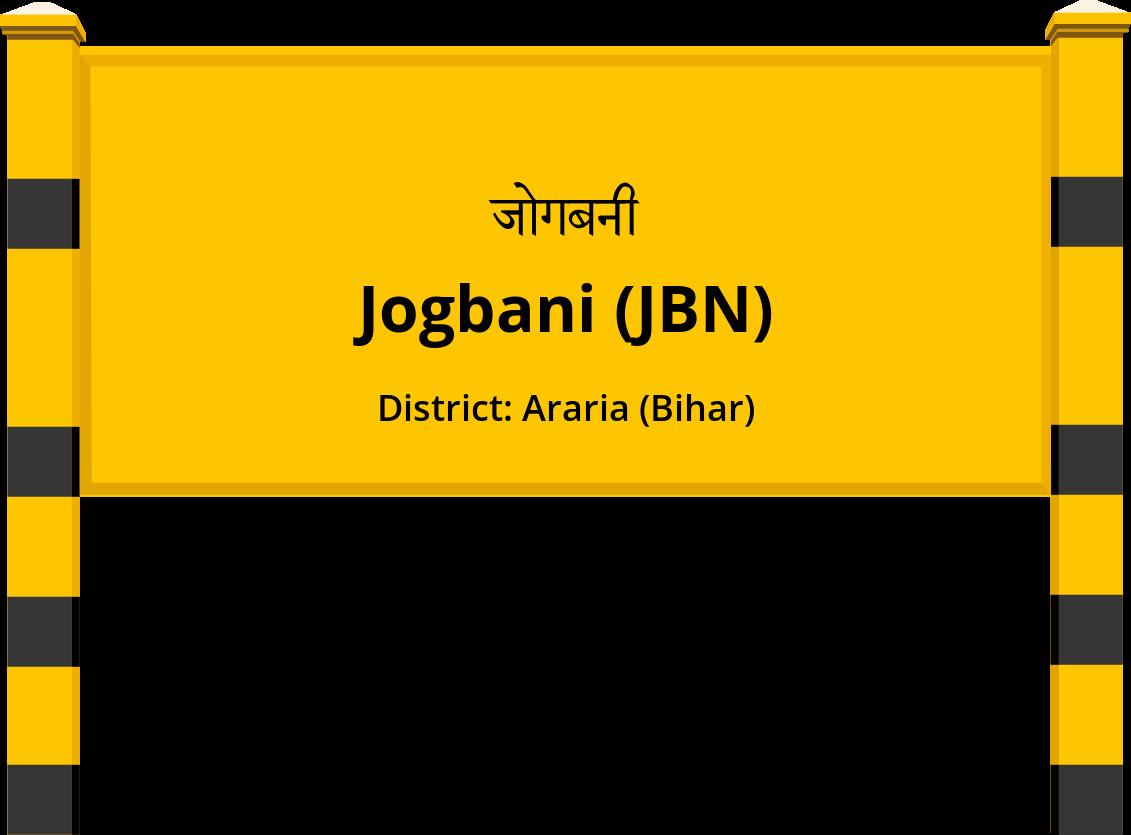 Jogbani (JBN) Railway Station