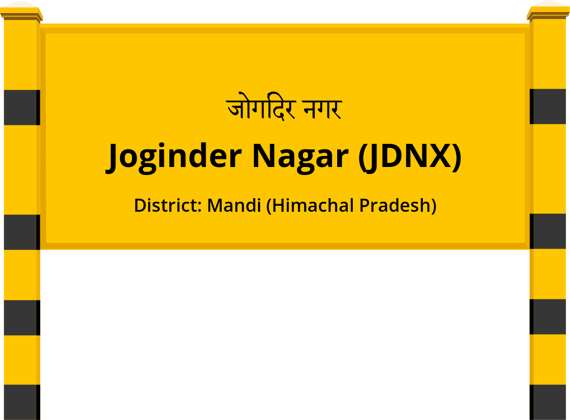 Joginder Nagar (JDNX) Railway Station