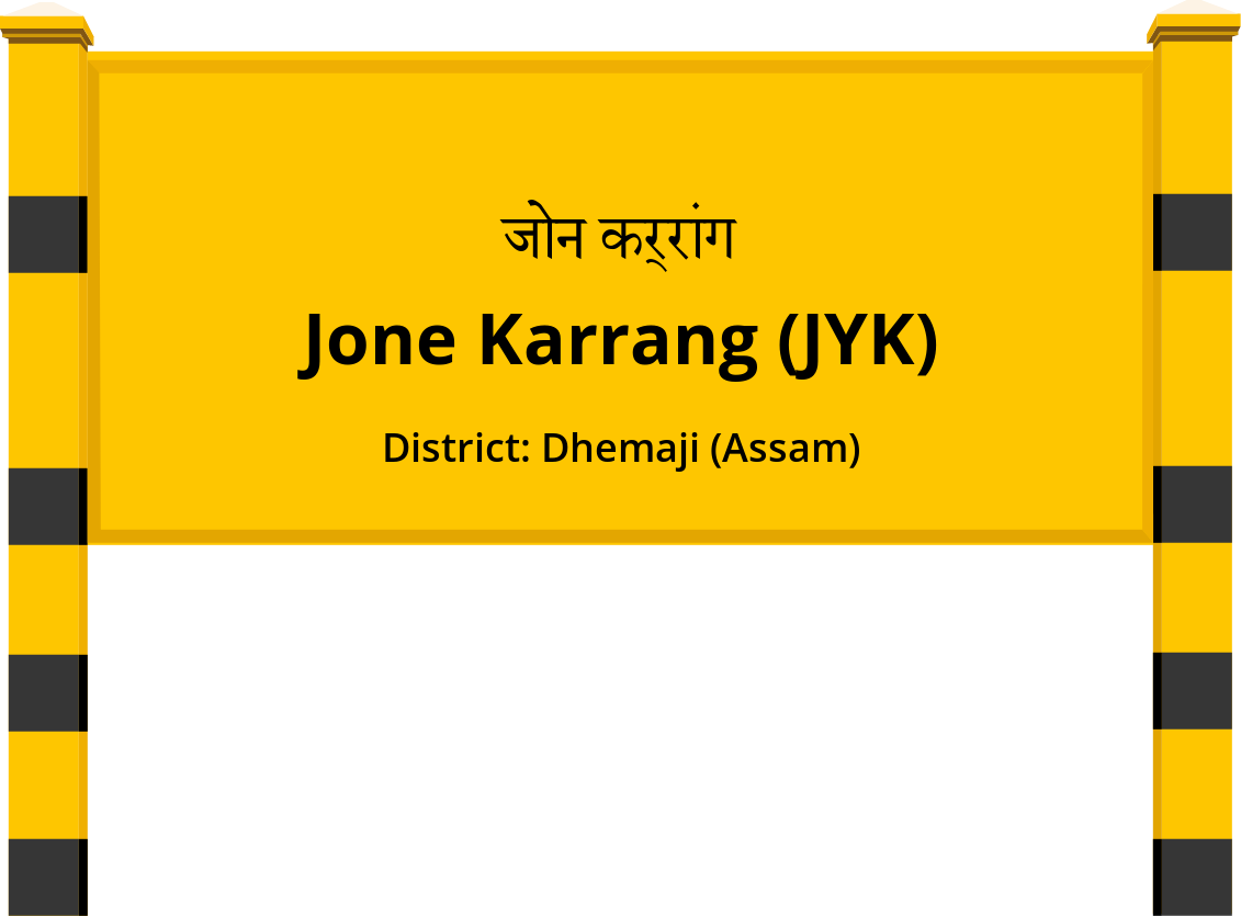 Jone Karrang (JYK) Railway Station