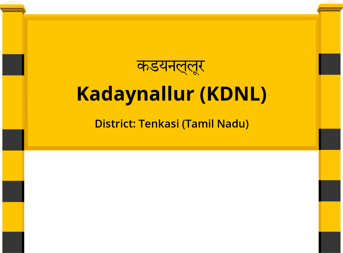 Kadaynallur (KDNL) Railway Station