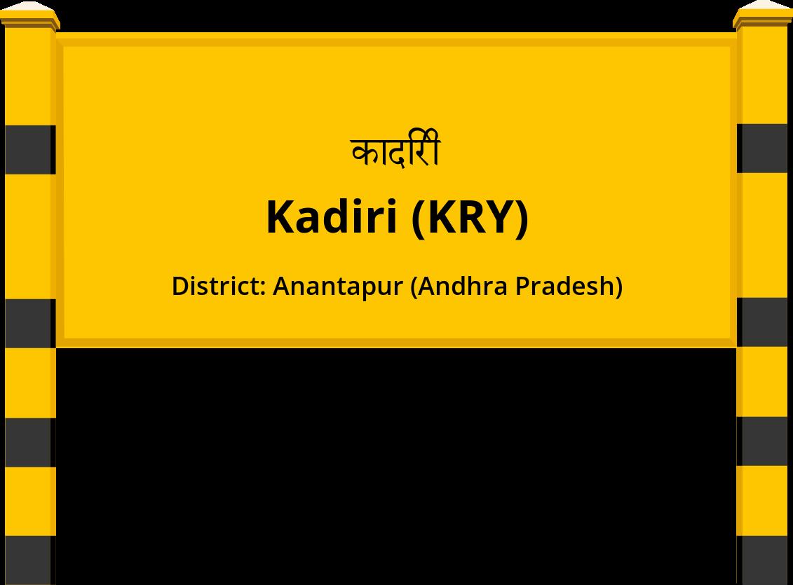Kadiri (KRY) Railway Station