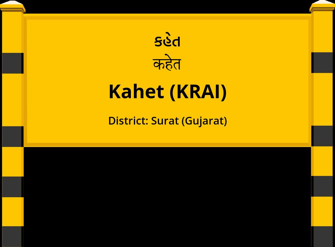 Kahet (KRAI) Railway Station