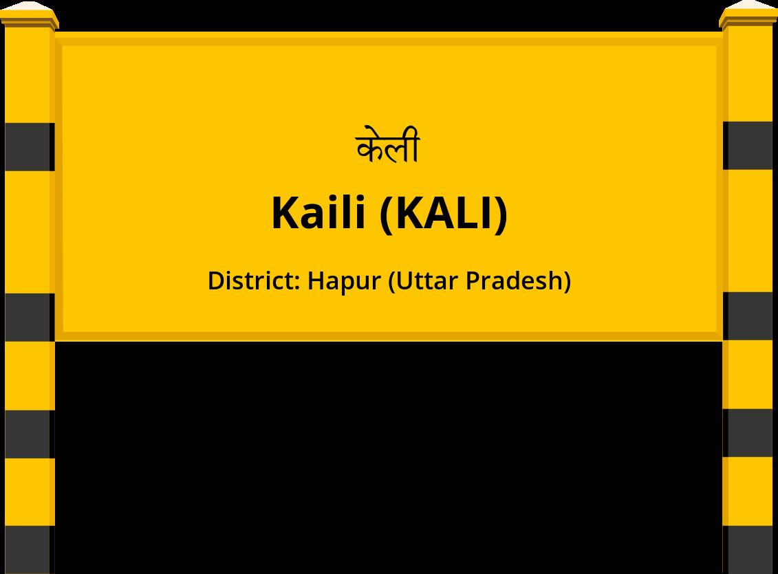 Kaili (KALI) Railway Station