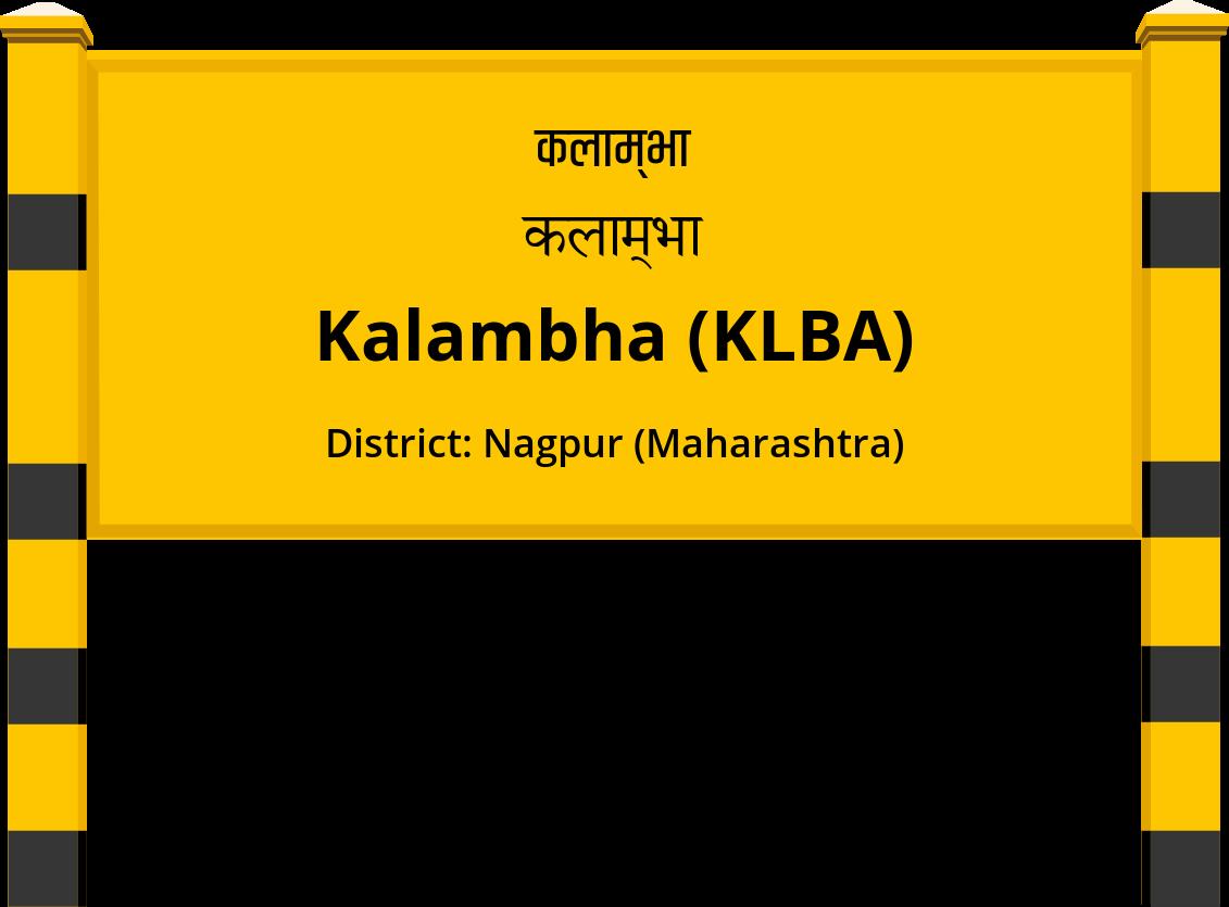 Kalambha (KLBA) Railway Station