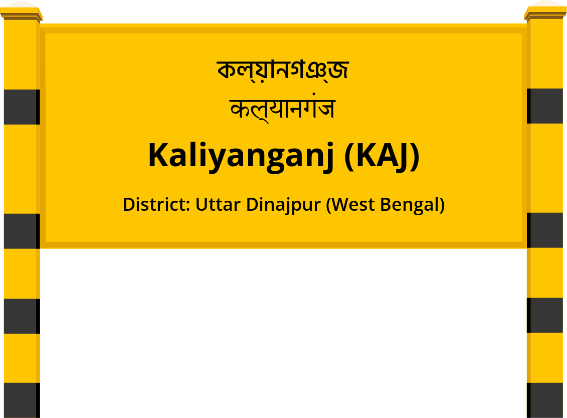 Kaliyanganj (KAJ) Railway Station