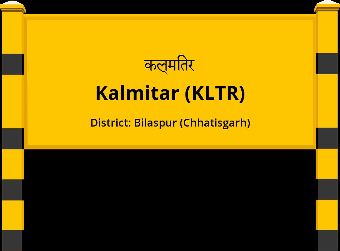 Kalmitar (KLTR) Railway Station