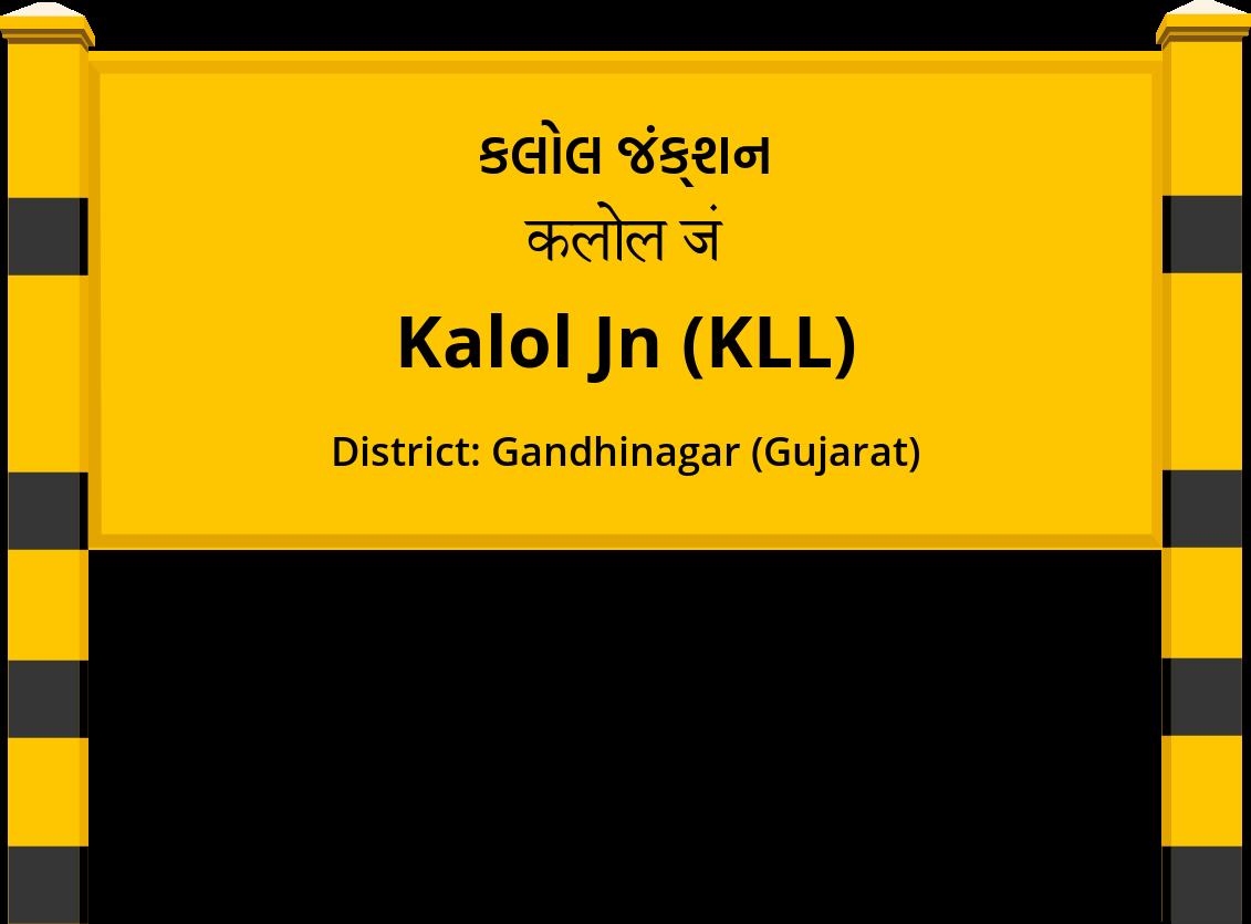 Kalol Jn (KLL) Railway Station