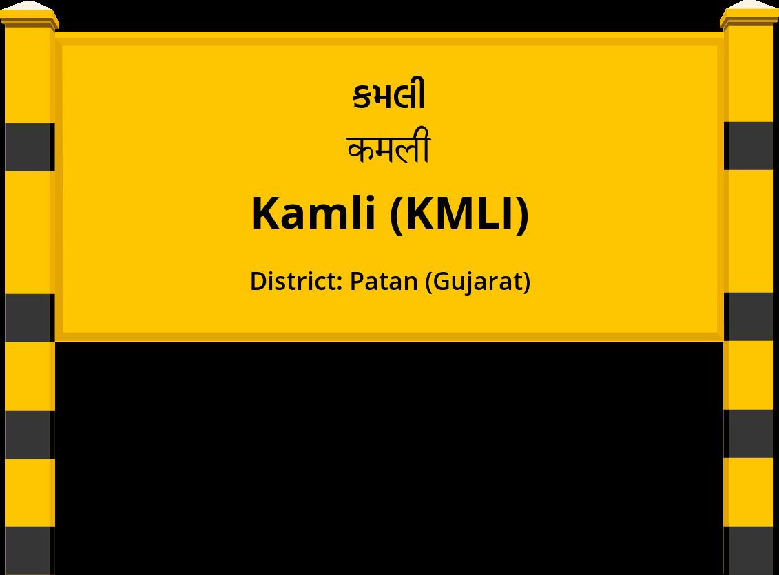 Kamli (KMLI) Railway Station