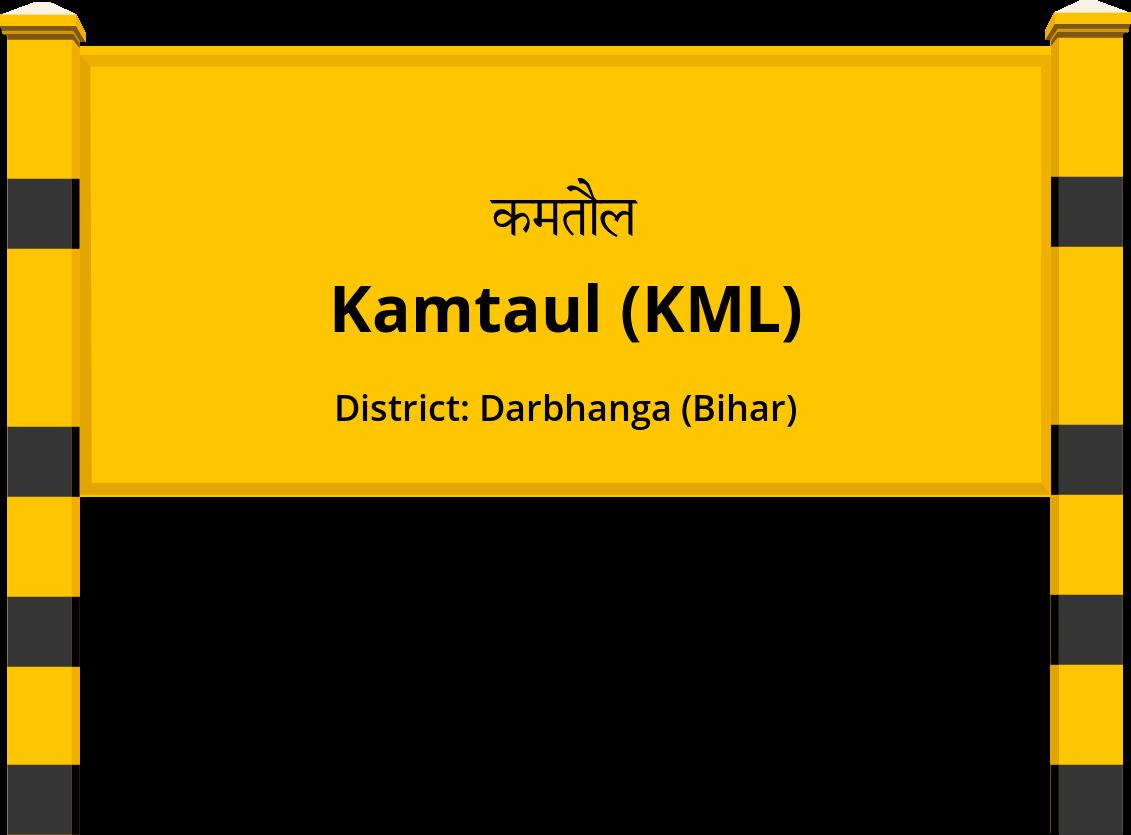 Kamtaul (KML) Railway Station