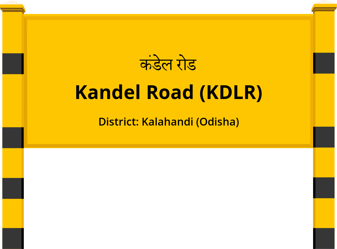 Kandel Road (KDLR) Railway Station