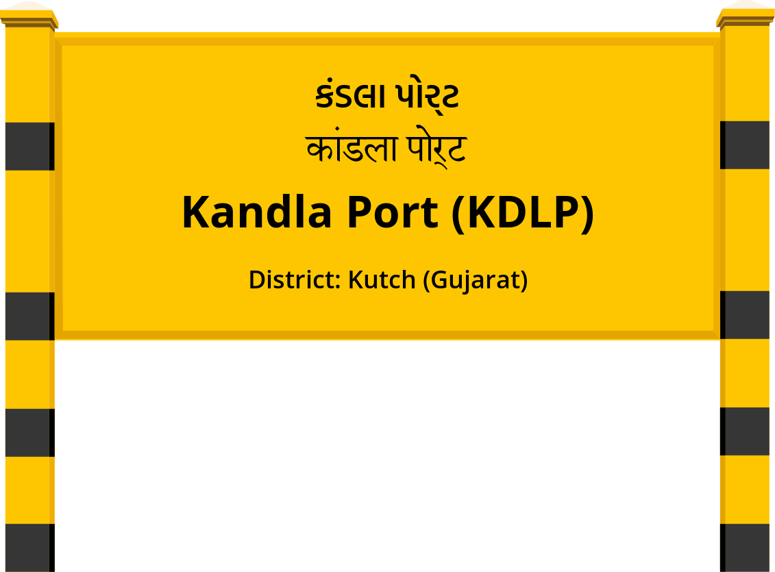 Kandla Port (KDLP) Railway Station