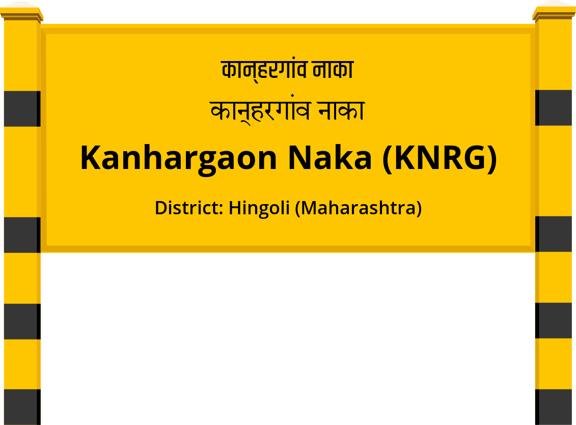 Kanhargaon Naka (KNRG) Railway Station