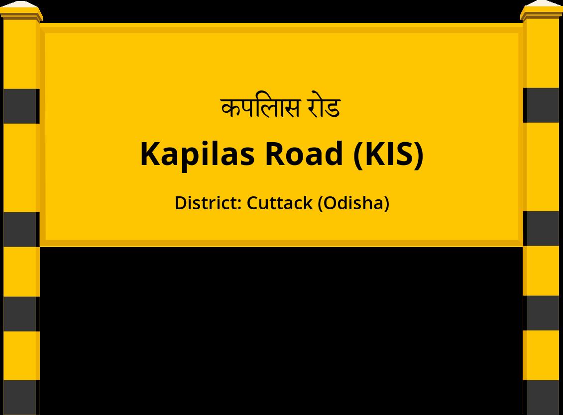 Kapilas Road (KIS) Railway Station