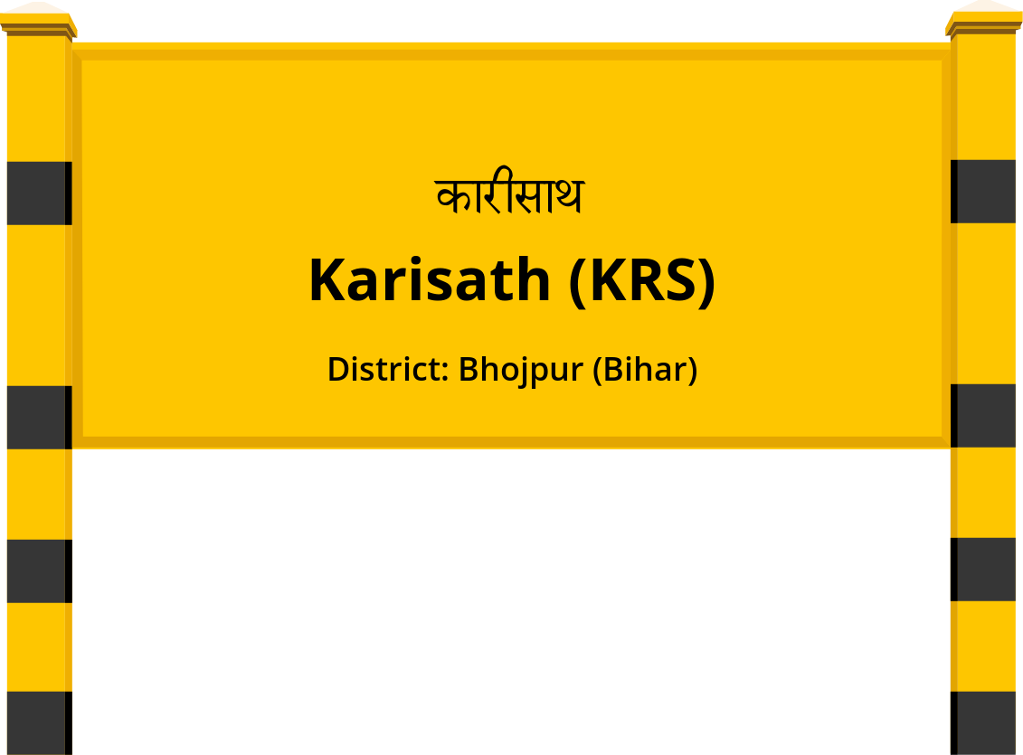 Karisath (KRS) Railway Station