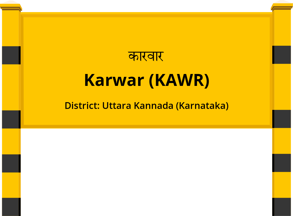 Karwar (KAWR) Railway Station