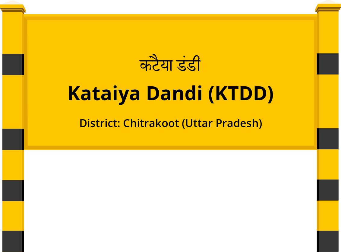 Kataiya Dandi (KTDD) Railway Station