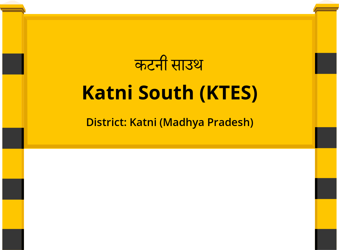 Katni South (KTES) Railway Station