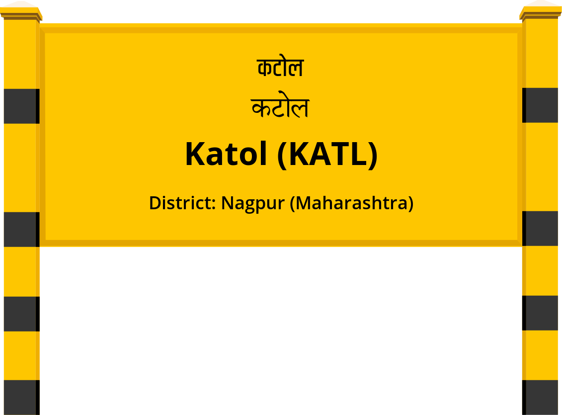 Katol (KATL) Railway Station