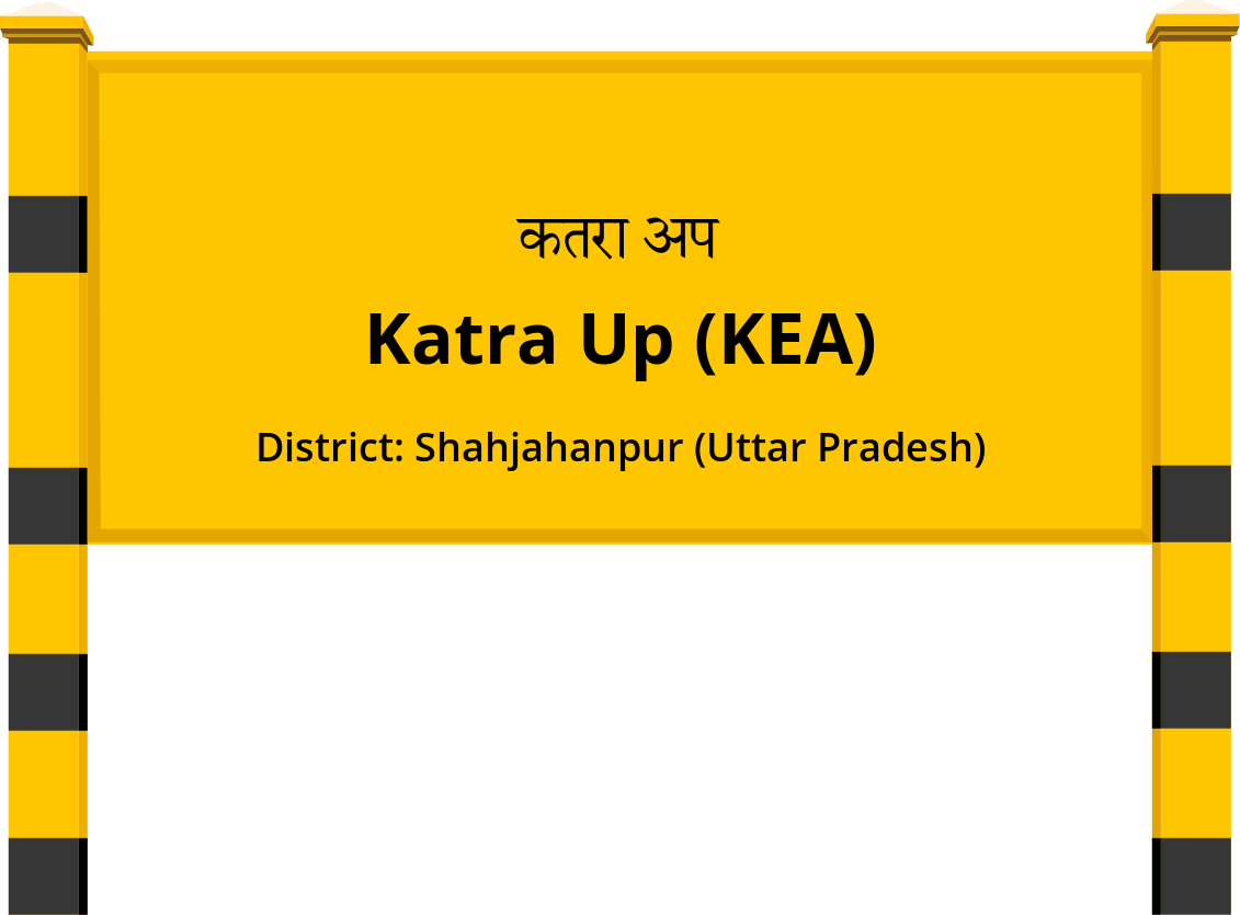 Katra Up (KEA) Railway Station