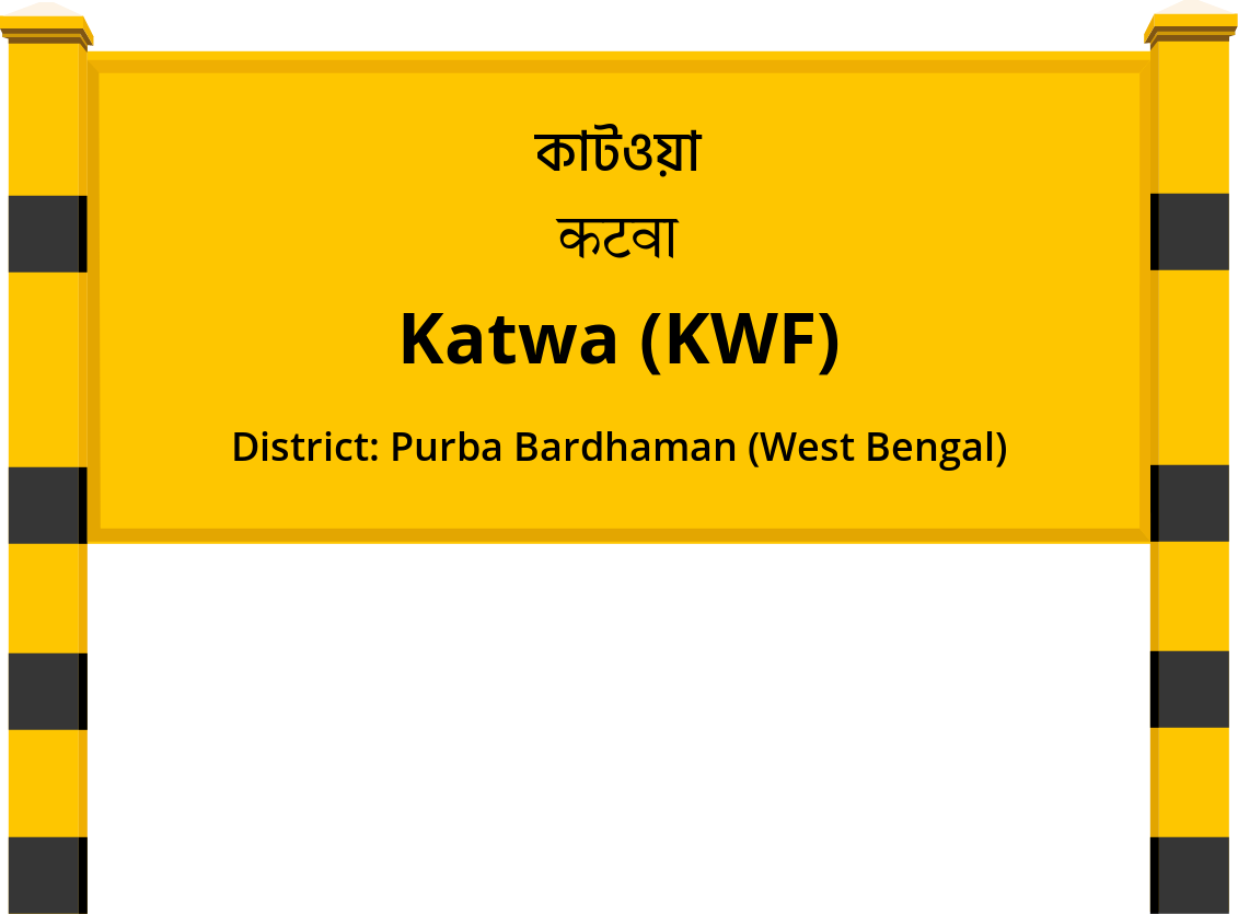 Katwa (KWF) Railway Station