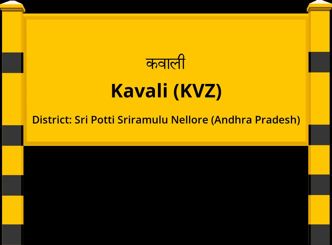 Kavali (KVZ) Railway Station