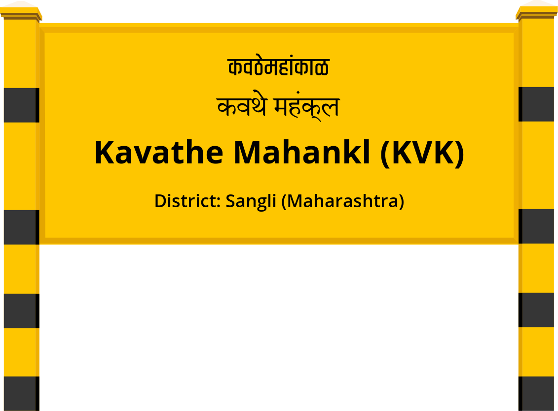 Kavathe Mahankl (KVK) Railway Station