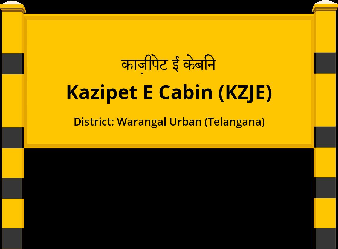 Kazipet E Cabin (KZJE) Railway Station