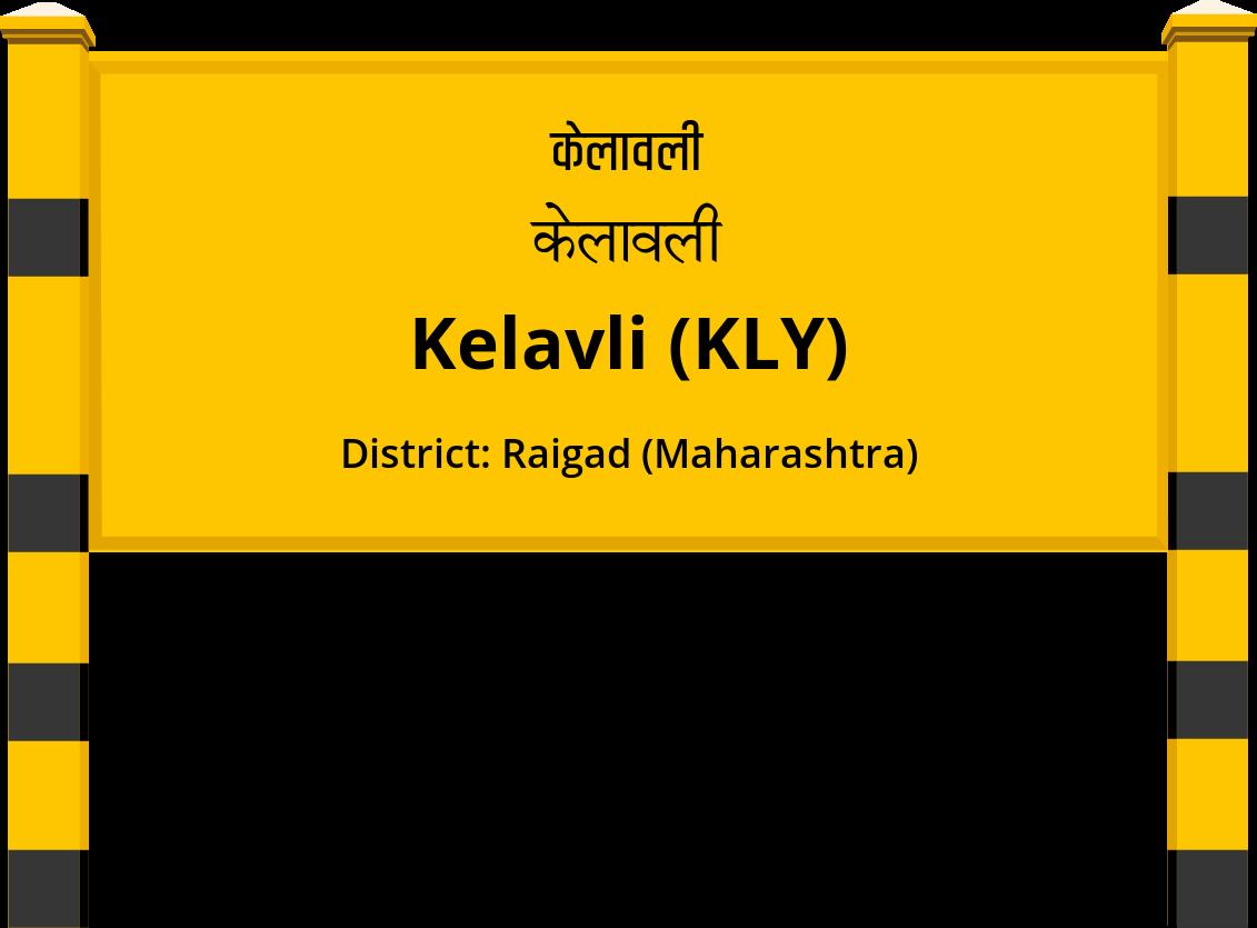 Kelavli (KLY) Railway Station