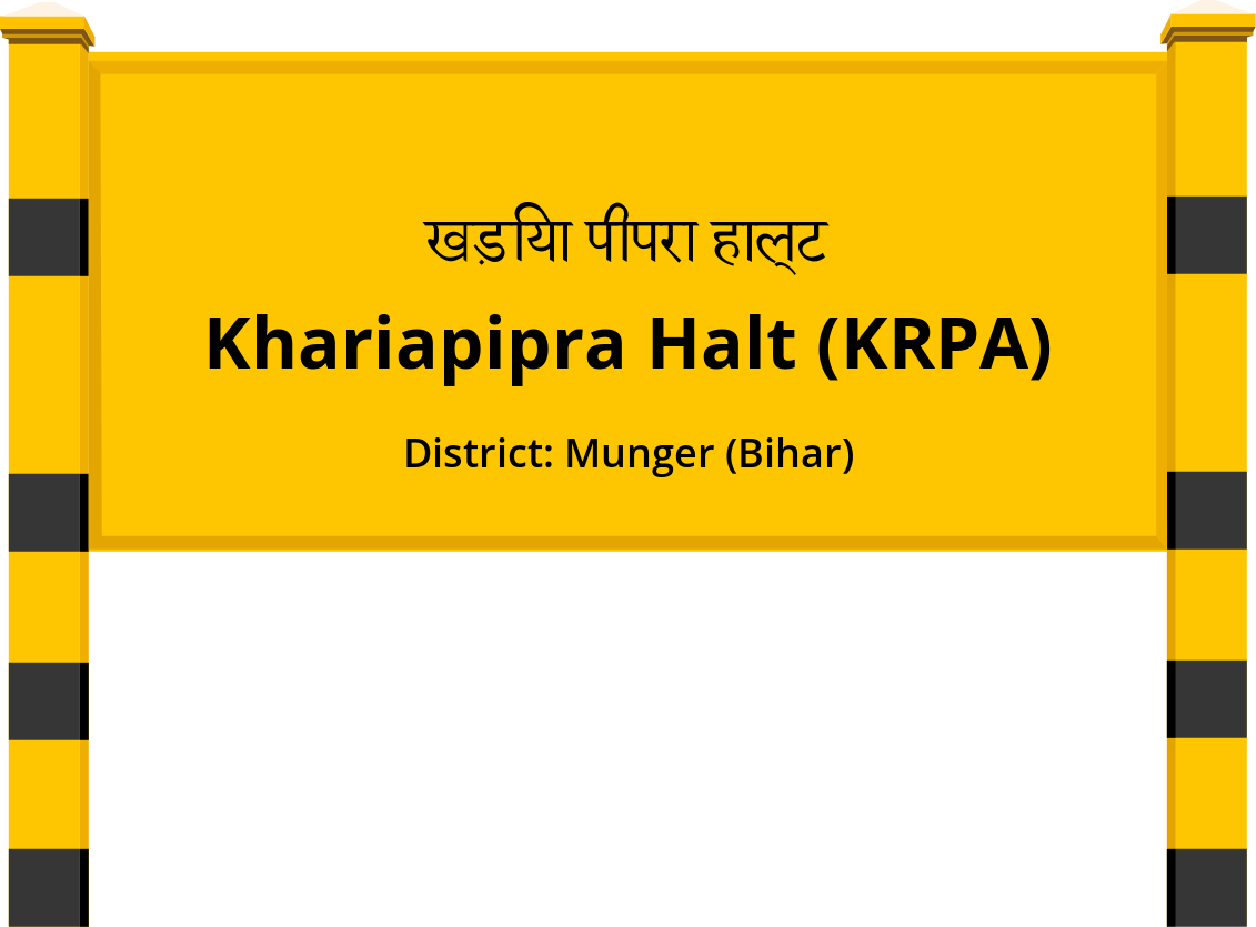 Khariapipra Halt (KRPA) Railway Station