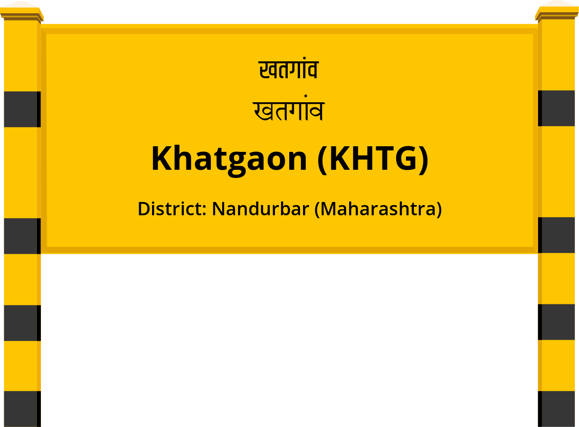 Khatgaon (KHTG) Railway Station