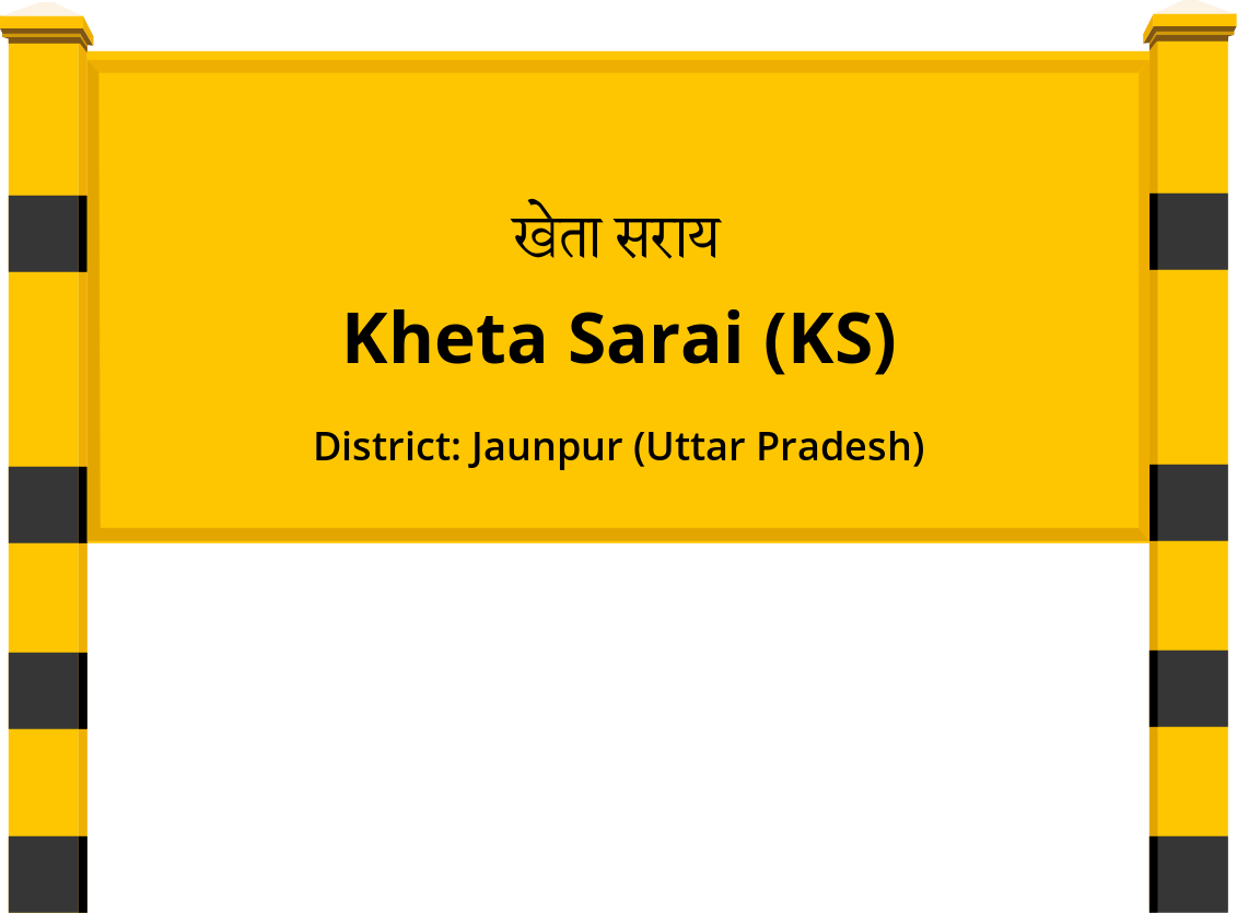 Kheta Sarai (KS) Railway Station