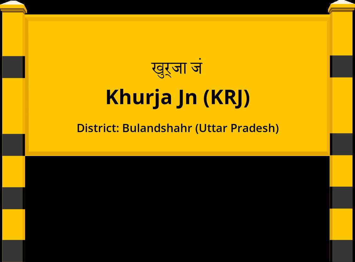 Khurja Jn (KRJ) Railway Station