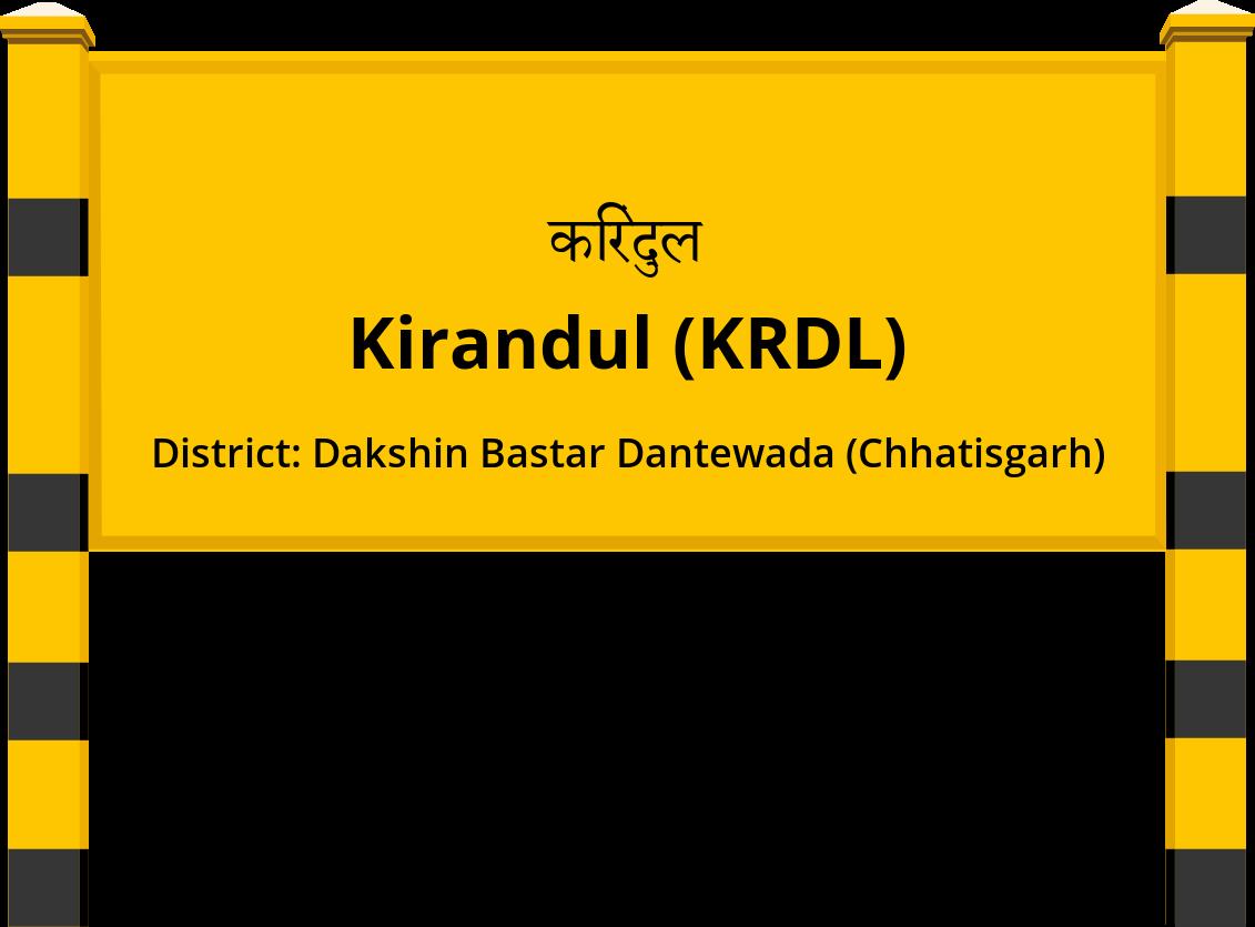 Kirandul (KRDL) Railway Station