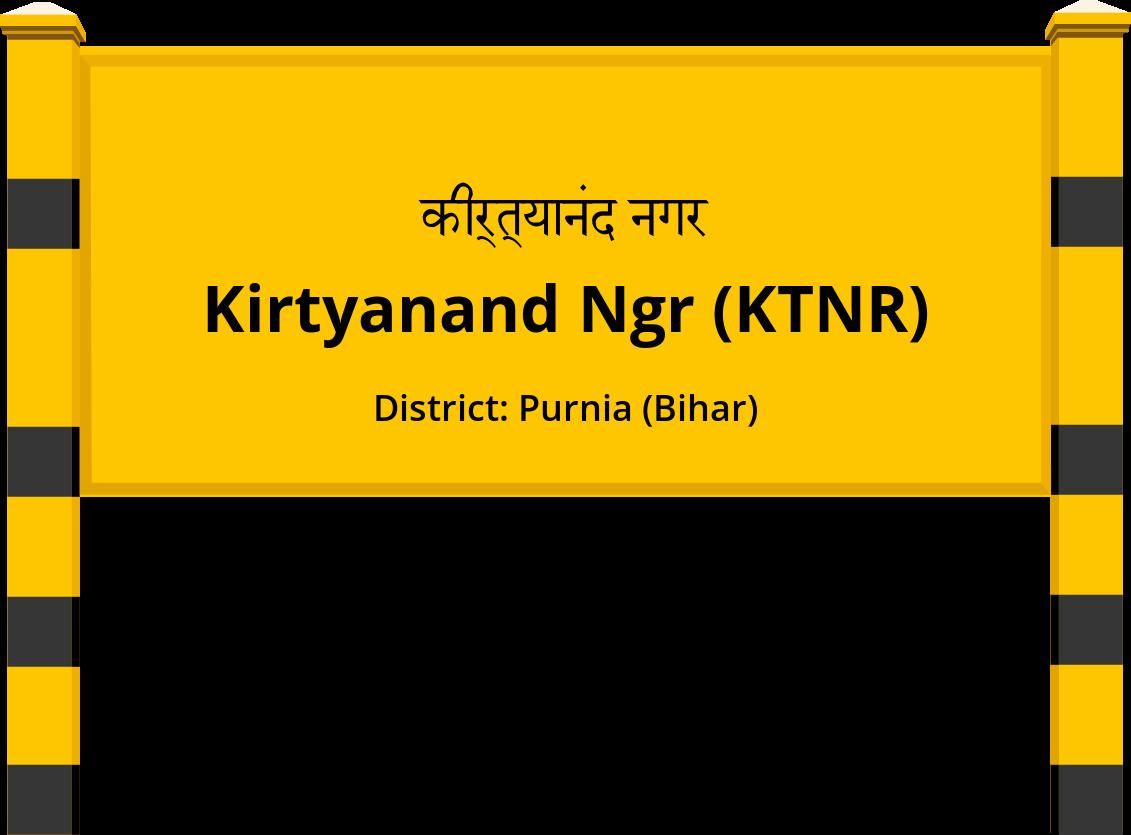 Kirtyanand Ngr (KTNR) Railway Station