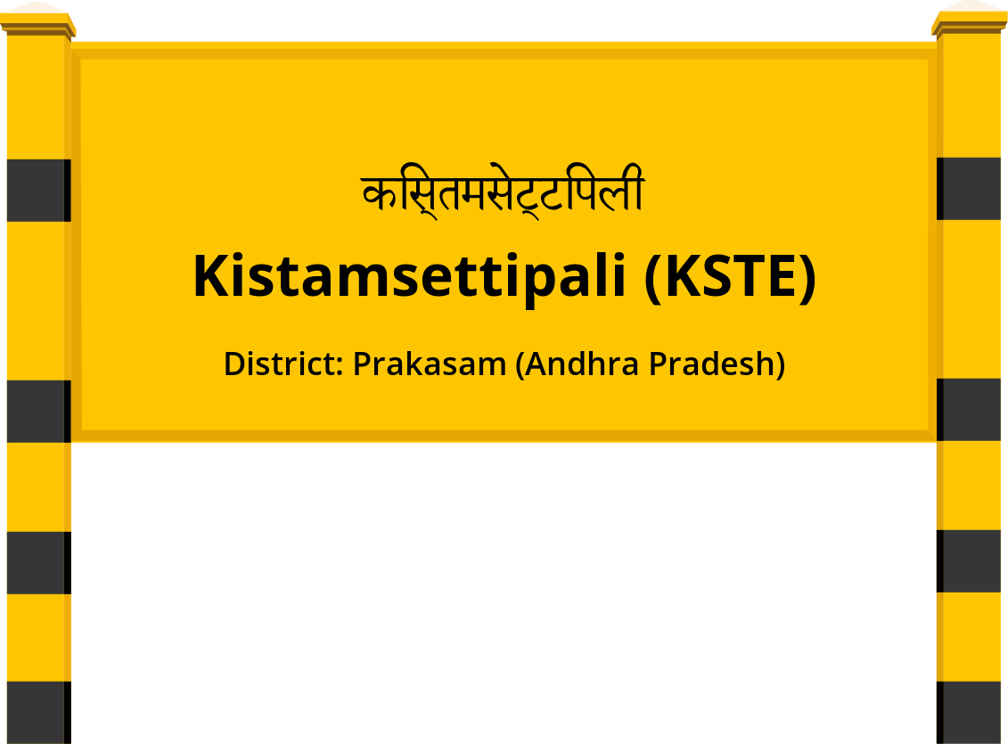 Kistamsettipali (KSTE) Railway Station